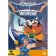 ドラゴンクエスト-勇者アベル伝説- Vol.7 [DVD]