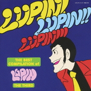 """THE BEST COMPILATION of LUPIN THE THIRD """"LUPIN! LUPIN!! LUPIN!!!"""""""