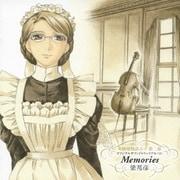英國戀物語エマ 第二幕 Memories