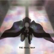 スカルマン オリジナルサウンドトラック