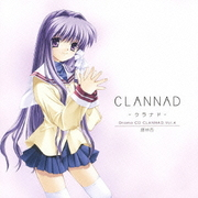 Drama CD CLANNAD -クラナド-Vol.4 藤林杏