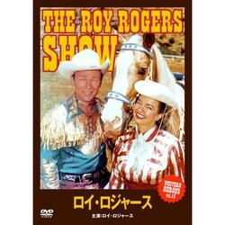 WESTERN HEROES VOL.12 ロイ・ロジャース [DVD]
