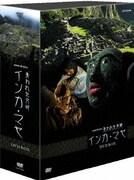 NHKスペシャル 失われた文明 インカ・マヤ DVD-BOX