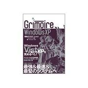 Grimoire for Windows XP〈vol.2〉カスタマイズ編 [単行本]