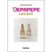DEPAPEPE Let's Go!!! [単行本]