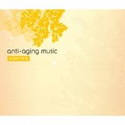 アンチエイジングミュージック ~音楽の処方箋~ エッセンス S (「憂うつな気分」「夢を育てたい」あなたへの処方箋)