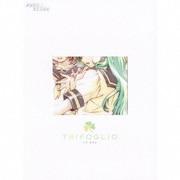『おねがい☆ツインズ』TRIFOGLIO CD BOX