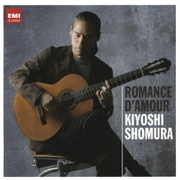 荘村清志「愛のロマンス」最新ベスト