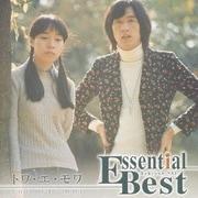 トワ・エ・モア (Essential Best)
