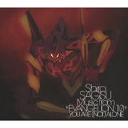 "Shiro SAGISU Music from ""EVANGELION:1.0 YOU ARE(NOT)ALONE"""
