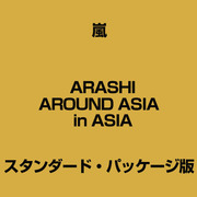 ARASHI AROUND ASIA + in DOME