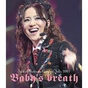 SEIKO MATSUDA CONCERT TOUR 2007 Baby's breath
