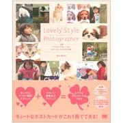 Lovely Style Photographer―デジカメでキュートなポストカードができる本 [単行本]