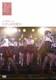 AKB48/teamA4th stage ただいま恋愛中 [DVD]