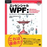エッセンシャルWPF:Windows Presentation Foundation―UI、ドキュメント、メディアの統合に向けた実装と手法(Programmer's SLECTION―Microsoft .net Development Series) [単行本]