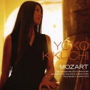 モーツァルト:ピアノ協奏曲 第20番 きらきら星変奏曲/ソナタ イ短調