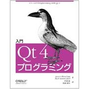 入門Qt4プログラミング [単行本]