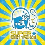 スーパー★ベスト・トランス 08