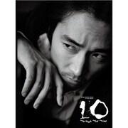 ソン・スンホン 芸能活動10周年記念スペシャルBOX 「10 through the time 10年の時を経て…」