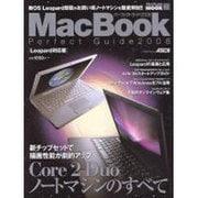 MacBOOKパーフェクトガイド 2008 (Leopard-この1冊ですべてがわかる(アスキームック MacPeople MOOK 23) [ムックその他]