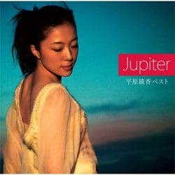 平原綾香/平原綾香ベスト Jupiter