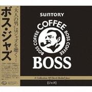 ボス・ジャズ