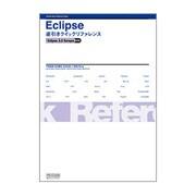 Eclipse逆引きクイックリファレンス Eclipse 3.3 Europa対応 [単行本]