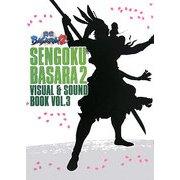 戦国BASARA2 VISUAL&SOUND BOOK〈VOL.3〉 [単行本]