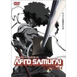 AFRO SAMURAI 劇場版 [DVD]