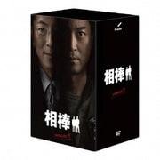 相棒 season 5 DVD-BOX Ⅰ