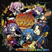 milktub 15th ANNIVERSARY BEST ALBUM BPM200 ROCK'N'ROLL SHOW