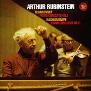 チャイコフスキー:ピアノ協奏曲第1番/ラフマニノフ:ピアノ協奏曲第2番 (RCA Red Seal THE BEST 39)