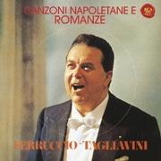 オー・ソレ・ミオ~イタリア民謡・歌曲集 (RCA Red Seal THE BEST 97)