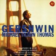 ガーシュウィン:ラプソディ・イン・ブルー パリのアメリカ人、キャットフィッシュ・ロウ組曲 他 (RCA Red Seal THE BEST 22)