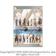 英雄伝説空の軌跡FC&SC PSP版公式攻略ガイドブック [単行本]