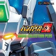 バンガイオー魂 BANGAI-O SPIRITS Audio Collection Plus