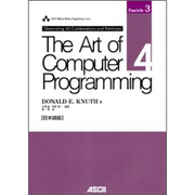 The Art of Computer Programming Volume 4,Fascicle 3 Generating All Combinations and Partitions 日本語版 [単行本]