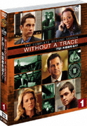 WITHOUT A TRACE/FBI 失踪者を追え!<セカンド>セット1 (ワーナーTVシリーズ)