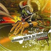 beatmania ⅡDX 15 DJ TROOPERS ORIGINAL SOUNDTRACK