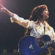 歌旅 中島みゆきコンサートツアー2007