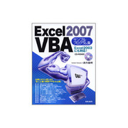 Excel2007VBAサンプルプログラム集 [単行本]