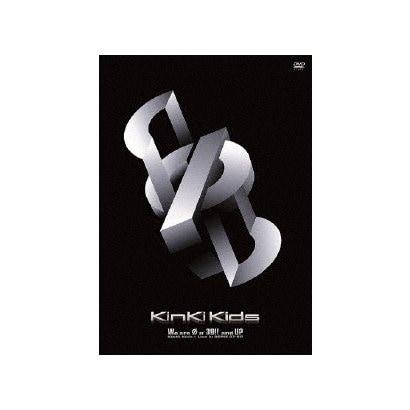 We are Φn' 39!! and U? KinKi Kids Live in DOME 07-08 [DVD]