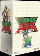 石ノ森章太郎 生誕70周年 DVD-BOX