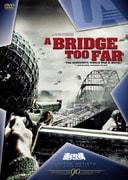 遠すぎた橋 (UA90周年記念キャンペーン)