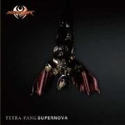 SUPERNOVA (仮面ライダーキバ)