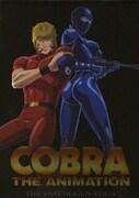COBRA THE ANIMATION コブラ ザ・サイコガン VOL.1 特別版