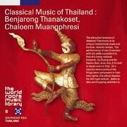 タイの古典音楽-ベンチャロン・タナコーセート、チャルーム・ムアンプレシー (ザ・ワールド ルーツ ミュージック ライブラリー 9)