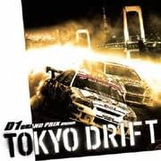 D1 グランプリ・プレゼンツ・トーキョー・ドリフト