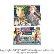 英雄伝説 空の軌跡the 3rd―PC&PSP両対応版公式攻略ガイドブック [単行本]