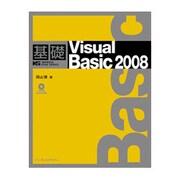 基礎Visual Basic 2008(IMPRESS KISO SERIES) [単行本]
